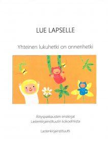 Lue lapselle -ensikirjanäyttelyn esitteen kansi.